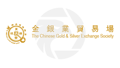 The Chinese Gold & Silver Exchange Society